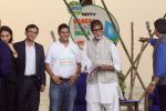 John Araham At Rashtriya Swachhta Diwas on 3rd Oct 2017 (32)_59d53346cc59d.JPG