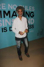 Makarand Deshpande at Asia_s Largest Film Making Festival on 2nd Oct 2017 (19)_59d525481eafa.JPG