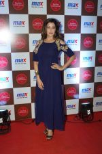 Aditi Govitrikar At Launch Of Max Festive Collection on 4th Oct 2017 (28)_59d659cde12b9.JPG