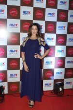 Aditi Govitrikar At Launch Of Max Festive Collection on 4th Oct 2017 (30)_59d659d9877dc.JPG