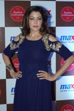 Aditi Govitrikar At Launch Of Max Festive Collection on 4th Oct 2017 (32)_59d659e25375a.JPG