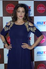 Aditi Govitrikar At Launch Of Max Festive Collection on 4th Oct 2017 (34)_59d659eee10a7.JPG