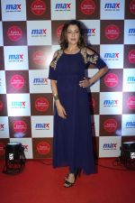 Aditi Govitrikar At Launch Of Max Festive Collection on 4th Oct 2017 (36)_59d65a00e48f9.JPG