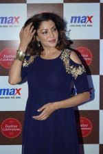 Aditi Govitrikar At Launch Of Max Festive Collection on 4th Oct 2017 (39)_59d65a2fce908.JPG