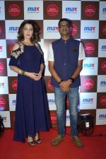 Aditi Govitrikar At Launch Of Max Festive Collection on 4th Oct 2017 (40)_59d65a4fb8792.JPG