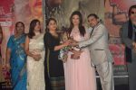 Deepshikha at The Music Launch Of Film Krina on 4th Oct 2017 (20)_59d661ab10ae3.JPG