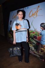 Kareena Kapoor At Screening Of Film Chef on 4th Oct 2017 (16)_59d65734bc226.JPG