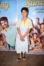 Kiran Rao at the Screening Of Tu Hai Mera Sunday hosted by Shahana Goswami on 3rd Oct 2017 (20)_59d5ff26c4668.JPG
