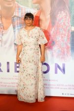 Rakhee Sandilya at the trailer Launch Of Film Ribbon on 3rd Oct 2017 (1)_59d602deed1ce.JPG