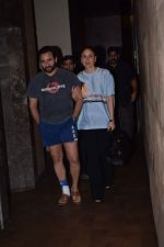Saif Ali Khan & Kareena Kapoor At Screening Of Film Chef on 4th Oct 2017 (3)_59d6574f7aa8b.JPG
