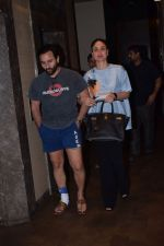 Saif Ali Khan & Kareena Kapoor At Screening Of Film Chef on 4th Oct 2017 (6)_59d65758f3780.JPG