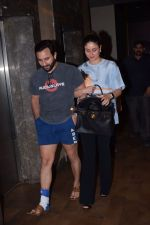 Saif Ali Khan & Kareena Kapoor At Screening Of Film Chef on 4th Oct 2017 (8)_59d6575daeffe.JPG