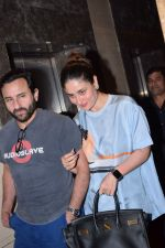 Saif Ali Khan & Kareena Kapoor At Screening Of Film Chef on 4th Oct 2017 (9)_59d657660a893.JPG