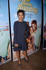 Tannishta Chatterjee at the Screening Of Tu Hai Mera Sunday hosted by Shahana Goswami on 3rd Oct 2017 (15)_59d5ffad27df1.JPG
