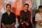 kalki koechlin, sumeet Vyas at the trailer Launch Of Film Ribbon on 3rd Oct 2017(109)_59d603f883c3a.JPG