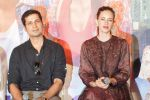 kalki koechlin, sumeet Vyas at the trailer Launch Of Film Ribbon on 3rd Oct 2017(61)_59d6037d708e4.JPG