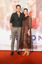 kalki koechlin, sumeet Vyas at the trailer Launch Of Film Ribbon on 3rd Oct 2017(82)_59d603d049673.JPG