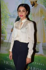 Amrita Puri at the Special Screening Of Victoria And Abdul on 6th Oct 2017 (1)_59d72c2565c7c.JPG