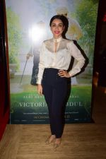 Amrita Puri at the Special Screening Of Victoria And Abdul on 6th Oct 2017 (32)_59d72c2a545ed.JPG