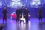 Arjun Kapoor at the Red Carpet Of Luxury & Fashion As Hello! & Audi on 6th Oct 2017