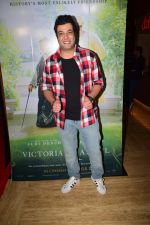 Varun Sharma at the Special Screening Of Victoria And Abdul on 6th Oct 2017 (17)_59d72c8376a66.JPG