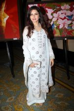 Bhagyashree at CANFLY A Charity & Fundraiser Aid For Tata Memorial Hospital on 7th Oct 2017 (99)_59d8b9618ecf9.JPG
