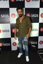 ashish chaudhary at the launch of SIQS Entertainment on 7th Oct 2017_59d8b5e13efc2.JPG