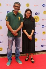 Alankrita Shrivastava, Nitesh Tiwari  At Jio Mami Film Mela on 7th Oct 2017 (17)_59da2f35db0a0.JPG