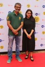 Alankrita Shrivastava, Nitesh Tiwari  At Jio Mami Film Mela on 7th Oct 2017 (19)_59da2f367b280.JPG
