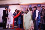 Gulzar, Anup Jalota, Pankaj Udhas, Bhupinder Singh, Mitali, Nihal Singh at the Launch Of Bhupinder-Mitali Latest Maiden Album on 7th Oct 2017 (191)_59da369b1d892.JPG