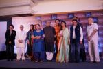 Gulzar, Anup Jalota, Pankaj Udhas, Bhupinder Singh, Mitali, Nihal Singh at the Launch Of Bhupinder-Mitali Latest Maiden Album on 7th Oct 2017 (199)_59da36eb75df2.JPG