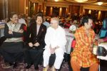 Gulzar, Pankaj Udhas at the Launch Of Bhupinder-Mitali Latest Maiden Album on 7th Oct 2017 (127)_59da36eec14f1.JPG