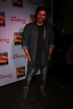 Chetan Hansraj At The Launch Of #Lovebytes Season 2 on 10th Oct 2017 (19)_59ddc3d242eda.JPG