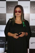 Pooja Bhatt Talk About Film The Valley on 10th Oct 2017