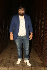 Pritam Chakraborty Spotted At Estella on 10th Oct 2017 (12)_59ddcdbbaae36.JPG