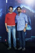Siddharth, Atul Kulkarni at the Trailer Launch Of Film The House Next Door on 10th Oct 2017 (29)_59ddbd1bc3455.JPG