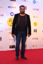 Anurag Kashyap at Mami Movie Mela 2017 on 12th Oct 2017 (142)_59e067a088c2c.JPG