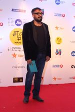 Anurag Kashyap at Mami Movie Mela 2017 on 12th Oct 2017 (143)_59e067a18db3a.JPG