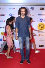 Imtiaz Ali at Mami Movie Mela 2017 on 12th Oct 2017 (227)_59e067fc291ac.JPG