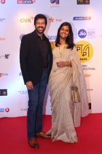 Kabir Khan, Nandita Das at Mami Movie Mela 2017 on 12th Oct 2017 (160)_59e06814b43d5.JPG