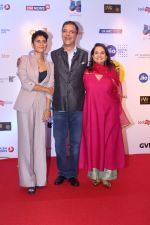 Kiran Rao, Vidhu Vinod Chopra, Anupama Chopra at Mami Movie Mela 2017 on 12th Oct 2017 (13)_59e0685e38b07.JPG