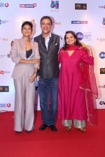 Kiran Rao, Vidhu Vinod Chopra, Anupama Chopra at Mami Movie Mela 2017 on 12th Oct 2017 (14)_59e068690a2b4.JPG