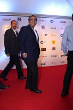 Mukesh Ambani, Anant Ambani at Mami Movie Mela 2017 on 12th Oct 2017 (176)_59e068d5bac3d.JPG