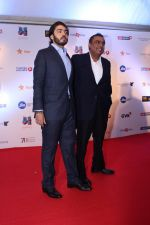 Mukesh Ambani, Anant Ambani at Mami Movie Mela 2017 on 12th Oct 2017 (178)_59e068d7435b8.JPG