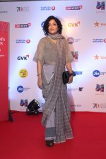 Sandhya Mridul at Mami Movie Mela 2017 on 12th Oct 2017 (119)_59e0696f33f98.JPG