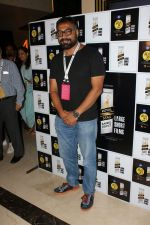 Anurag Kashyap At Royal Stag Barrel Large Short Films on 13th Oct 2017 (1)_59e1c56badacb.JPG
