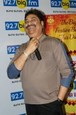 Kumar Sanu At Diwali Celebration Khushiyon Ki Marathon on 13th Oct 2017 (3)_59e20f33207cb.JPG