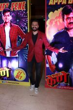 Riteish Deshmukh at Film Faster Fene Promotional Song Launch on 13th Oct 2017 (10)_59e228f759838.JPG