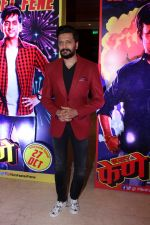 Riteish Deshmukh at Film Faster Fene Promotional Song Launch on 13th Oct 2017 (12)_59e228f8a59cd.JPG