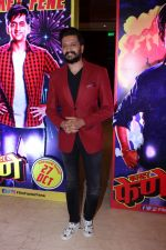 Riteish Deshmukh at Film Faster Fene Promotional Song Launch on 13th Oct 2017 (13)_59e228f94e8fc.JPG